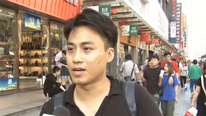 """记者调查·""""自由行""""成为湖南人最主要旅行方式"""