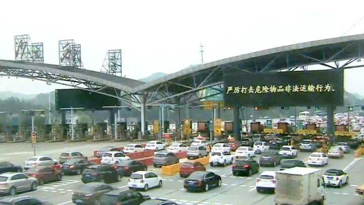湖南高速返程,请避开10时前后、14时至15时两个高峰时段