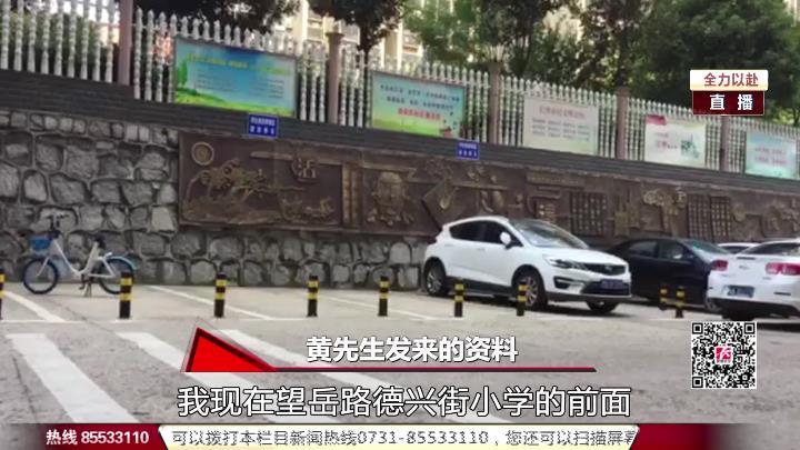 德兴街:公共停车位被私占?记者核实