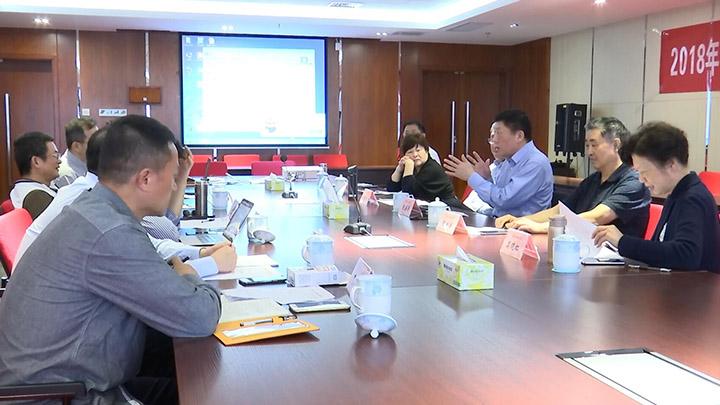 首届全国优秀栏目 创意活动 短视频评析活动在长举行