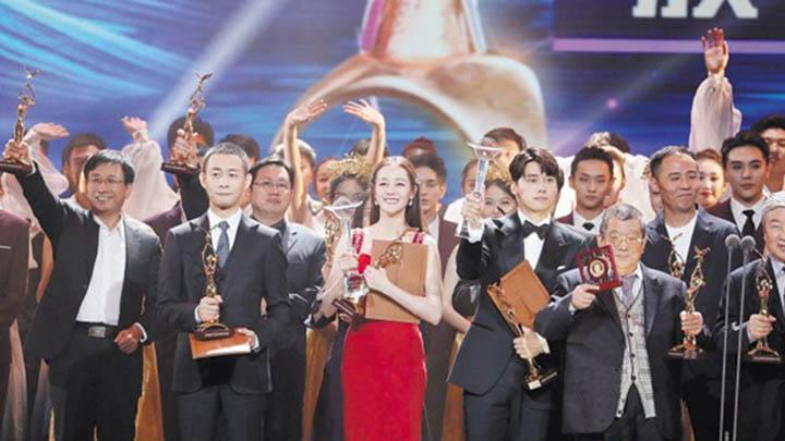 第十二届中国金鹰电视艺术节圆满闭幕