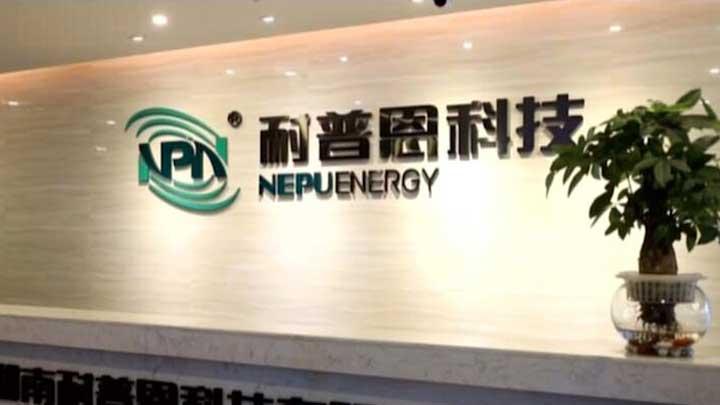 湖南小巨人企业耐普恩:打造世界先进超级电容企业