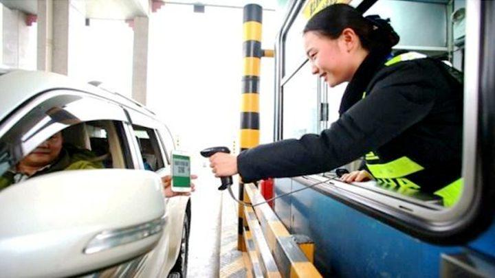 最快5秒!湖南426个高速收费站启用微信扫码支付