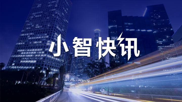 抓住了!大庆市看守所脱逃人员已落网