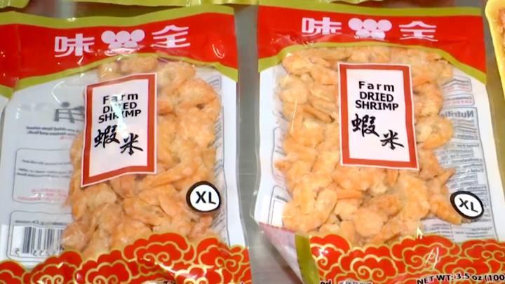 干虾米入境被海关截获:未经检验检疫 可能携带多种细菌