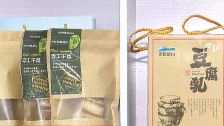 第99届全国糖酒商品交易会 农副食品精加工:市民享口福 商家饱口袋