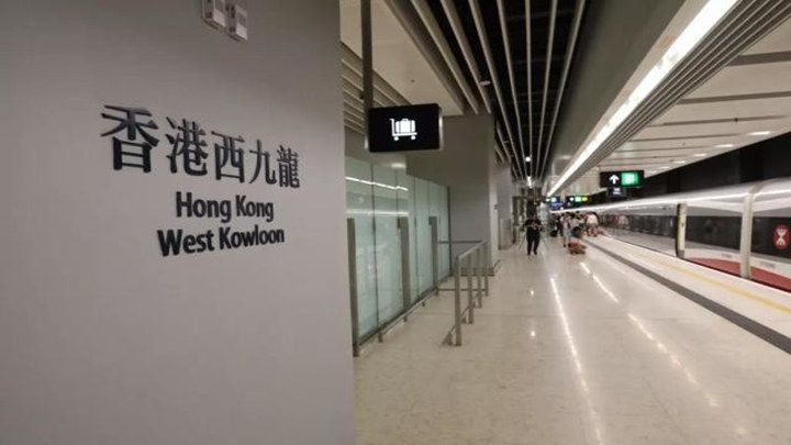 """""""今年你去香港了吗?""""快来看《2018香港旅游大数据报告》"""