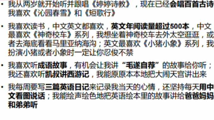 上海5岁男孩牛逼简历走红网络,家长回应:只是意外,想低调点