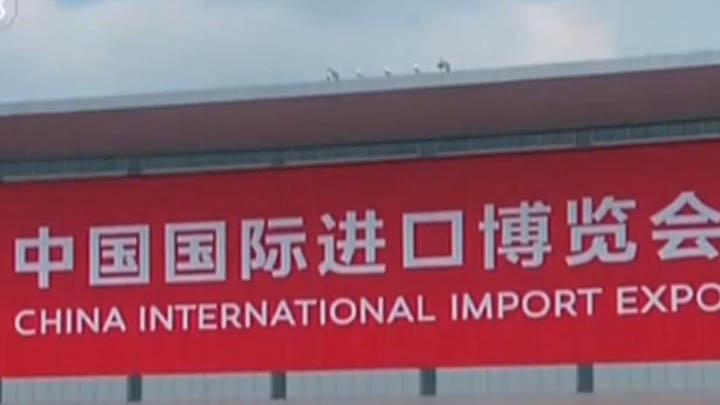 首届中国国际进口博览会丨长沙采购企业瞄准智能制造、日用消费品等领域