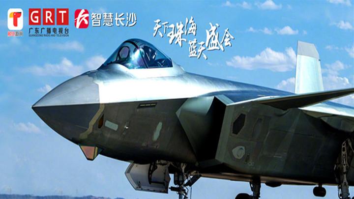 直播回看:第十二届中国航展珠海开幕,地面装备showtime!
