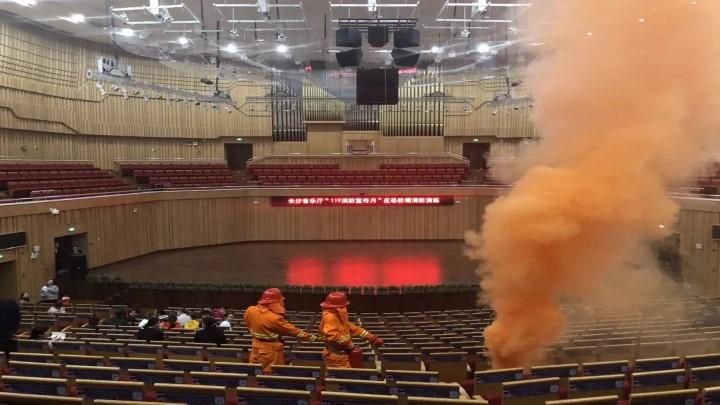 """长沙音乐厅开展""""119消防宣传日""""系列活动"""