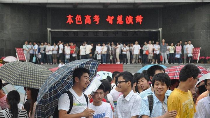 """重庆教育考试院就""""政审风波""""致歉:表述不规范,答复不准确"""