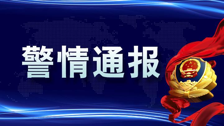 邵阳城步县规划建设局工作人员在单位跳楼身亡