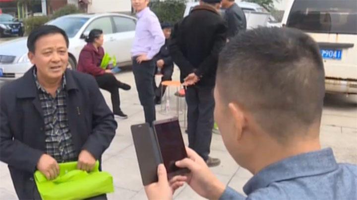 """望城城乡居民养老保险待遇资格认证启用""""手机APP""""模式"""