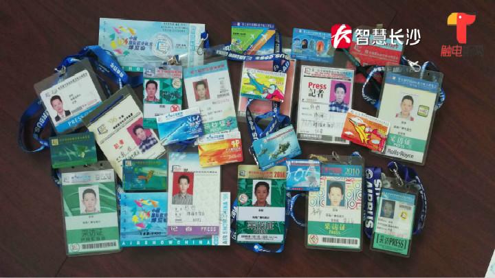 直播回看:12张采访证记录12届珠海航展,找回被遗忘的航展记忆
