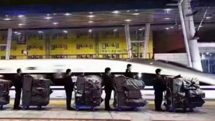 广铁集团将开行122趟高铁列车,预计运送快递2.87万件