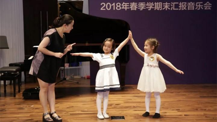 带领孩子步入音乐的殿堂——爱乐之声 儿童音乐素养启蒙课来啦!!!
