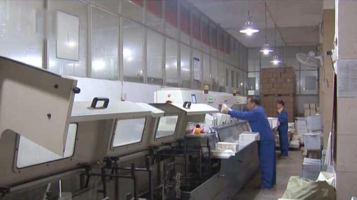 坚决打赢蓝天保卫战丨天心区:完成印刷包装企业污染整治工作