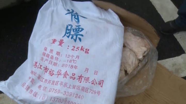宁乡拦截一吨手续失效的冻肉制品