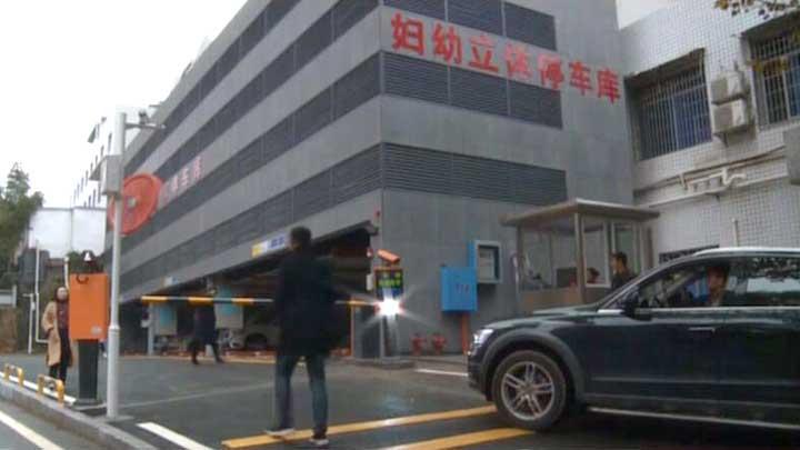 浏阳首个立体停车场开启试运行