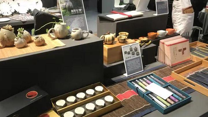 湖南省博物馆参展2018年第八届中国博物馆及相关产品与技术博览会