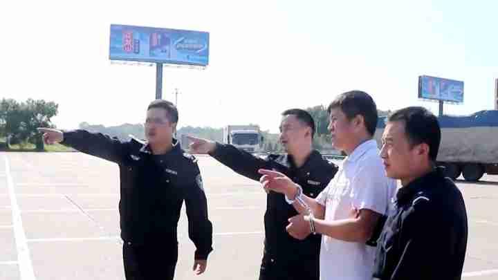 """3人""""丢包诈骗""""被识破持刀杀害货车司机 主犯潜逃8年终落网"""
