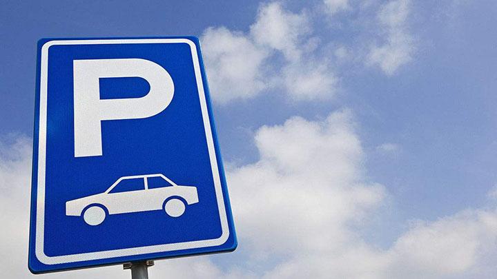 橘子洲上线车位信息查询功能 打开手机停车位一目了然
