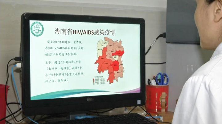 """世界艾滋病日:湖南艾滋病总体疫情处于""""低流行""""状态"""