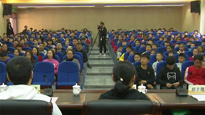 2018全国青少年科学健身湖南站首场普及活动举行