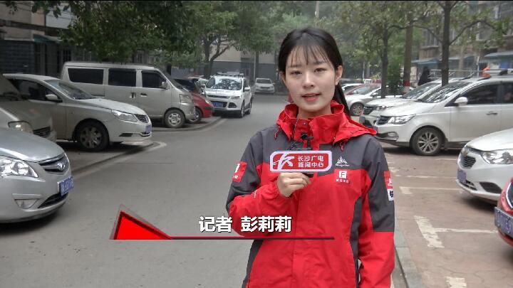 茶园坡社区:私拉电线充电,居民担心存隐患