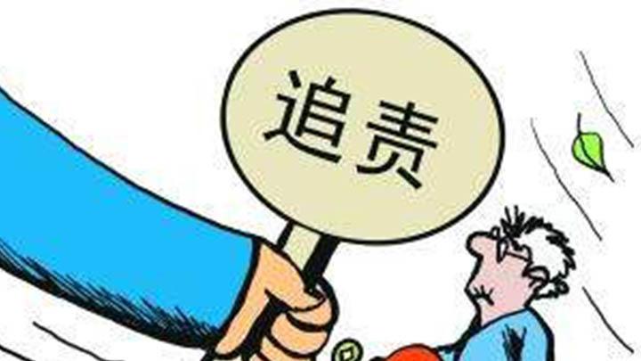 湘潭县畜禽养殖污染整治不力 白石镇两位副镇长被追责