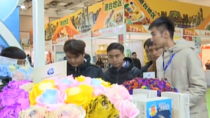 2018中部(长沙)进口博览会