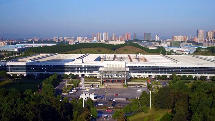 星城风华40年|从科研院所到产业巨头,中联重科改革背后的长沙工程机械崛起历程