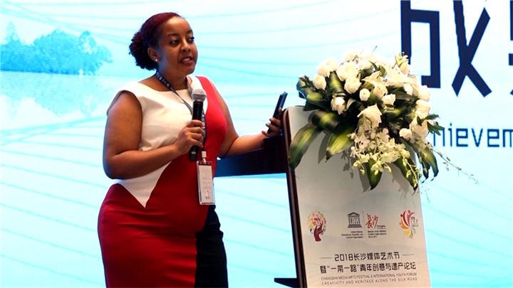 非洲留学生在长沙参加论坛后致信习近平,她在这读懂中国