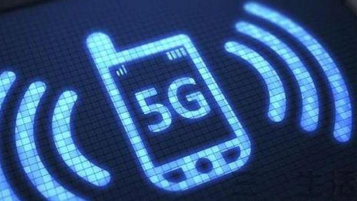 湖南联通等四方签订5G战略合作协议 共创马栏山智慧V谷