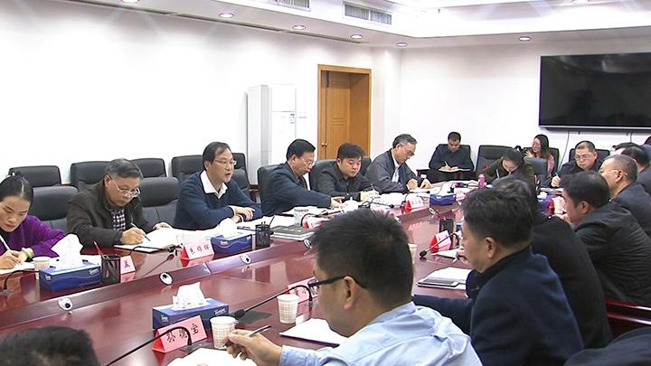 市领导出席市属三大媒体经营状况工作座谈会