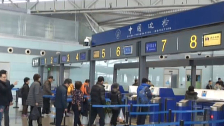 黄花机场出境自助通道已开通