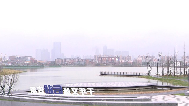 中国(长沙)·后湖艺术园全面开园