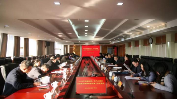 芙蓉区组织省、市人大代表开展会前集中视察活动