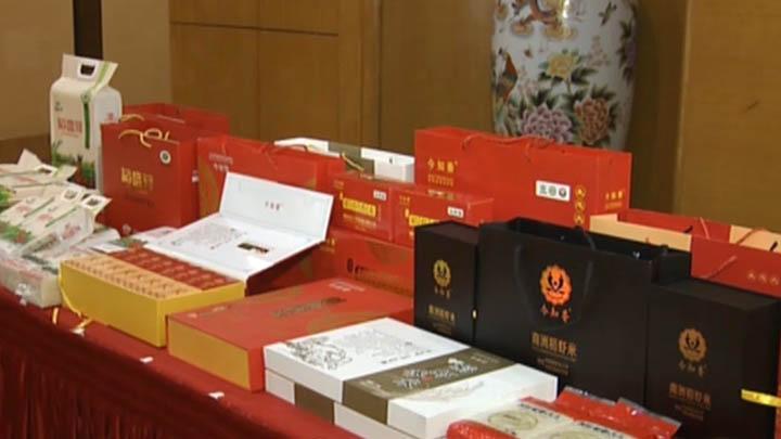 """湘米品种""""南洲稻虾米"""" 香透四方"""