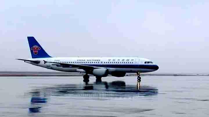庆祝改革开放四十年:汤芳 从业30年见证了黄花机场开航
