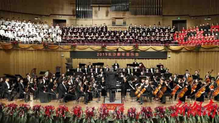 为长沙交响乐团喝彩——四论在新起点上彰显长沙省会担当