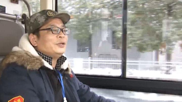 小车厢里暖意浓 公交车司机暖心提醒获乘客点赞