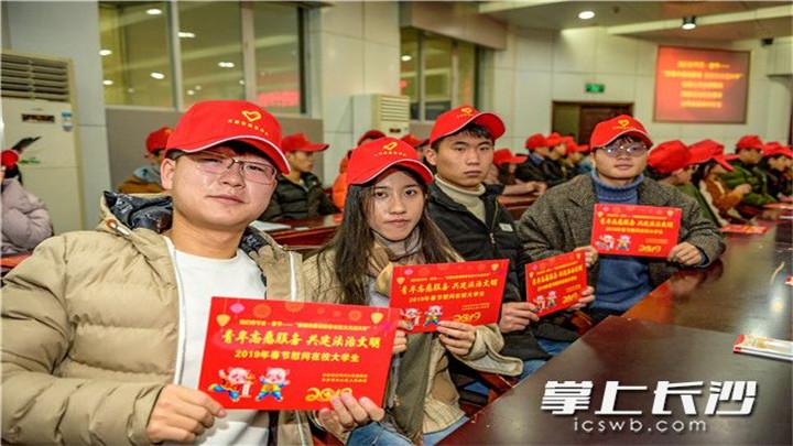 关爱学子 天心区文源街道春节慰问350名贫困大学生