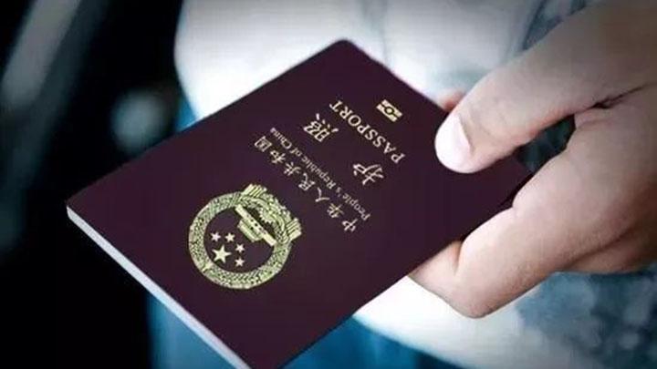 2018年中国公民新增4个免签目的地