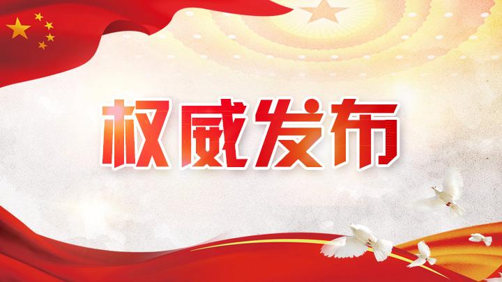 中国人民政治协商会议长沙市第十二届委员会第三次会议关于十二届二次会议以来提案工作情况报告的决议