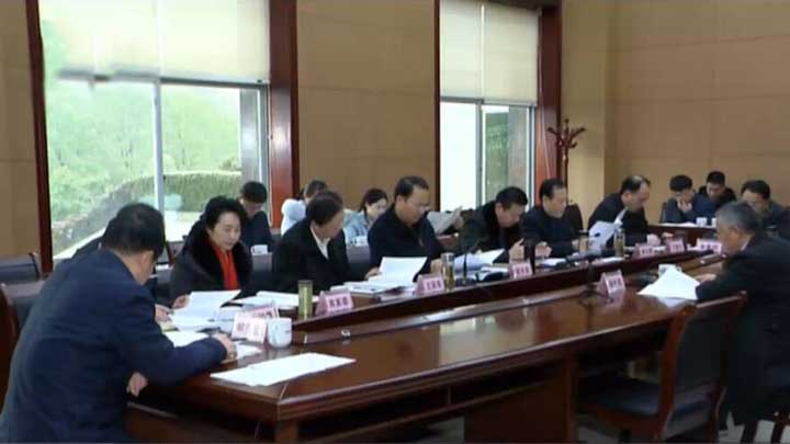 市十五届人大常委会举行第35次主任会议