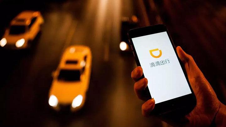 滴滴新规拓展至长沙等15城 乘客醉酒乘车司机可取消订单