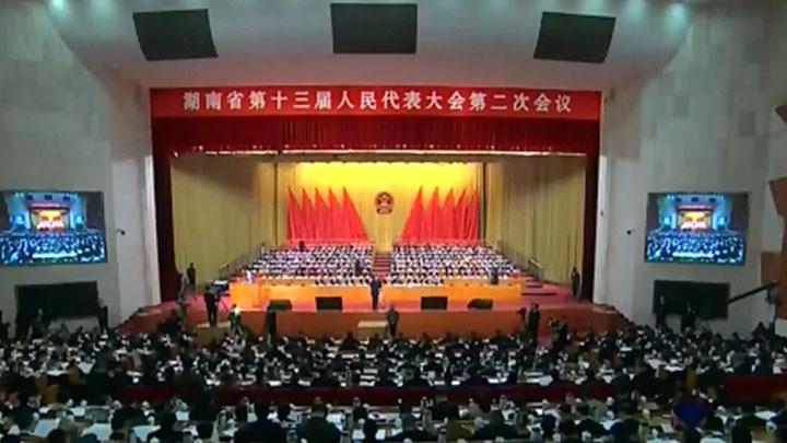 湖南省十三届人大二次会议开幕 杜家毫主持 许达哲作政府工作报告