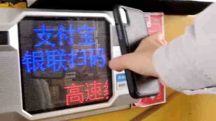 """春运期间,湖南高速所有收费站均可""""扫码""""过站"""